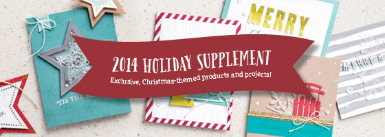 HolidaySupplement_Oct0714_NA