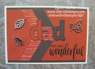 Layering Alphabet Dad